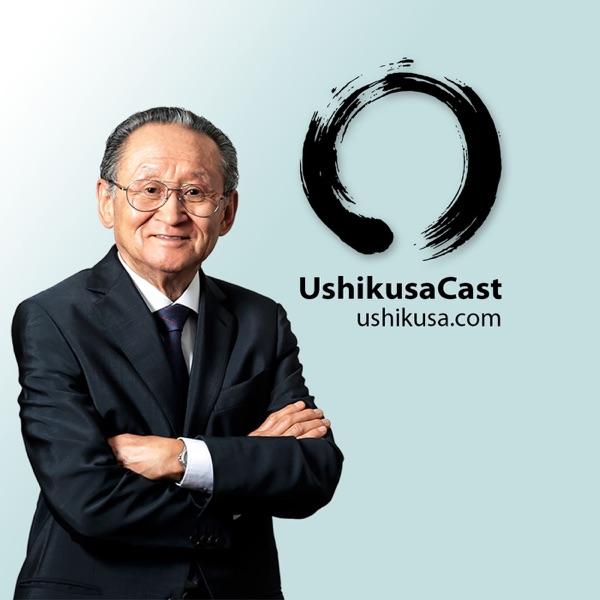 UshikusaCast