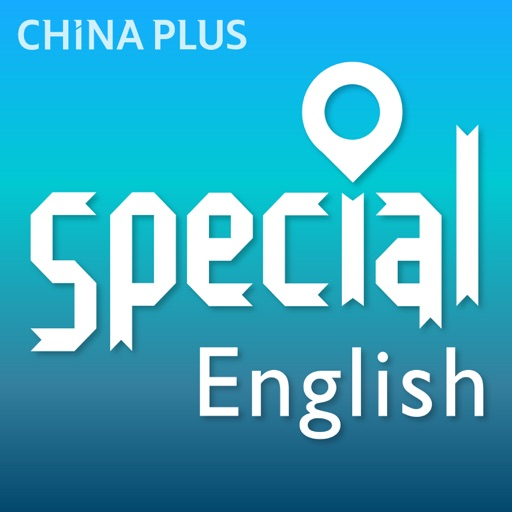 Cover image of 慢速英语 Special English