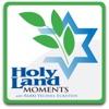 Holy Land Moments artwork