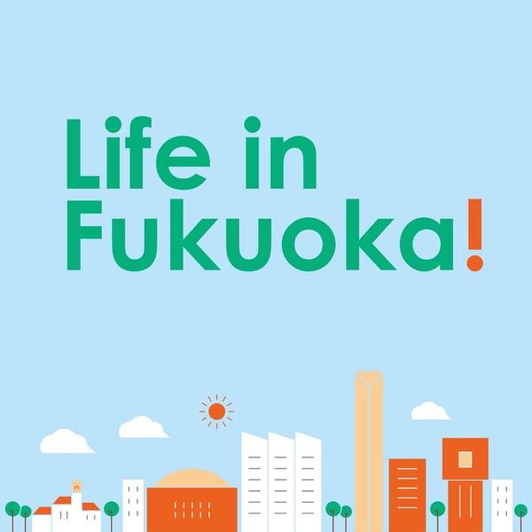 """Life in Fukuoka """"Vietnamese"""""""