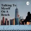 Uriah Jokes Podcast artwork