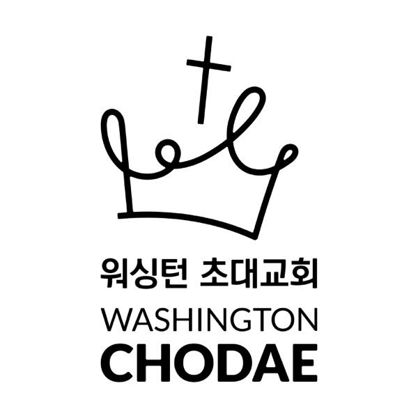 Washington Chodae Church