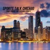 Sports Talk Chicago artwork