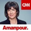Amanpour artwork