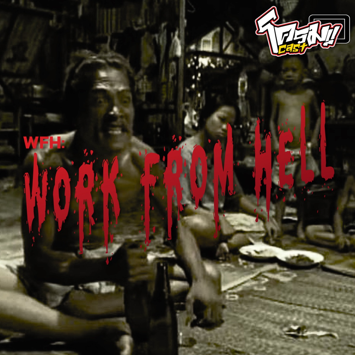 WFH : Work from Hell Podcast