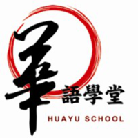 TKB Huayu's Podcast:Learning Chinese with Situational Animations. podcast