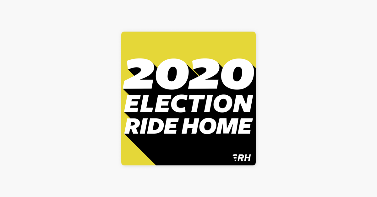 bring it home ride 2020