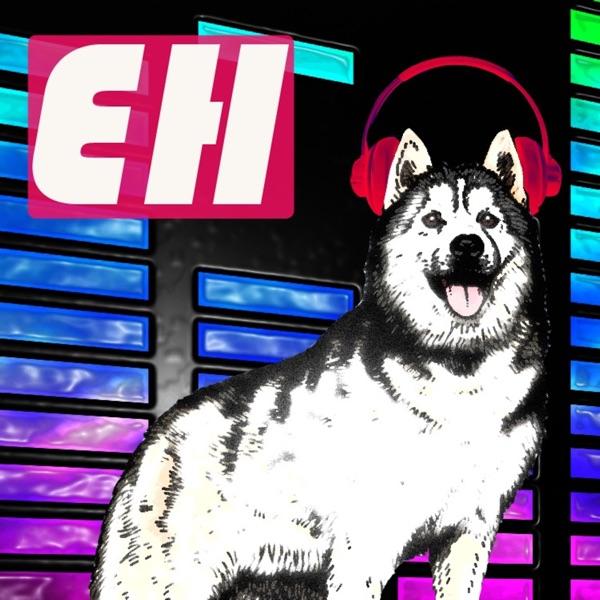 ElectroHusky's Podcast