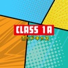 Class 1A: A My Hero Academia Podcast artwork