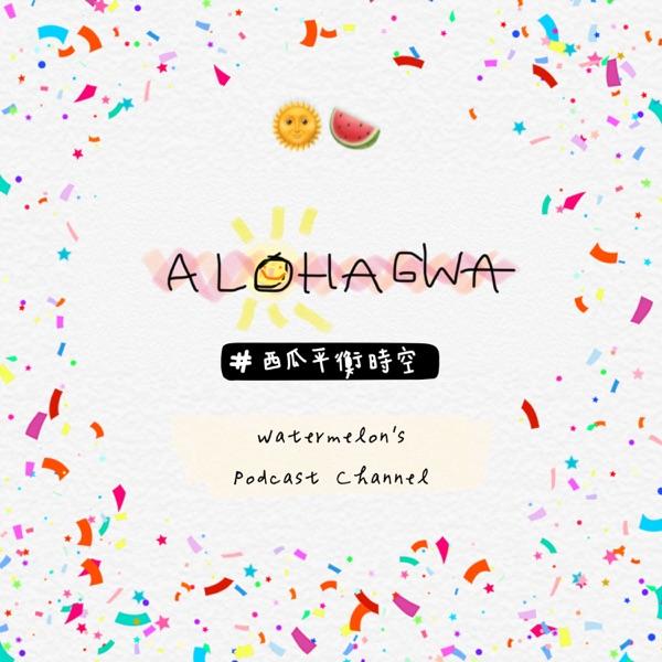 ALOHAGWA
