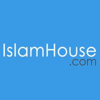 Discours de l'Aïd El Fitr (fin de ramadan) podcast