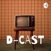 D-CAST