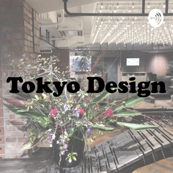 東京デザイン - Tokyo Design by Soichiro & Hyoyo