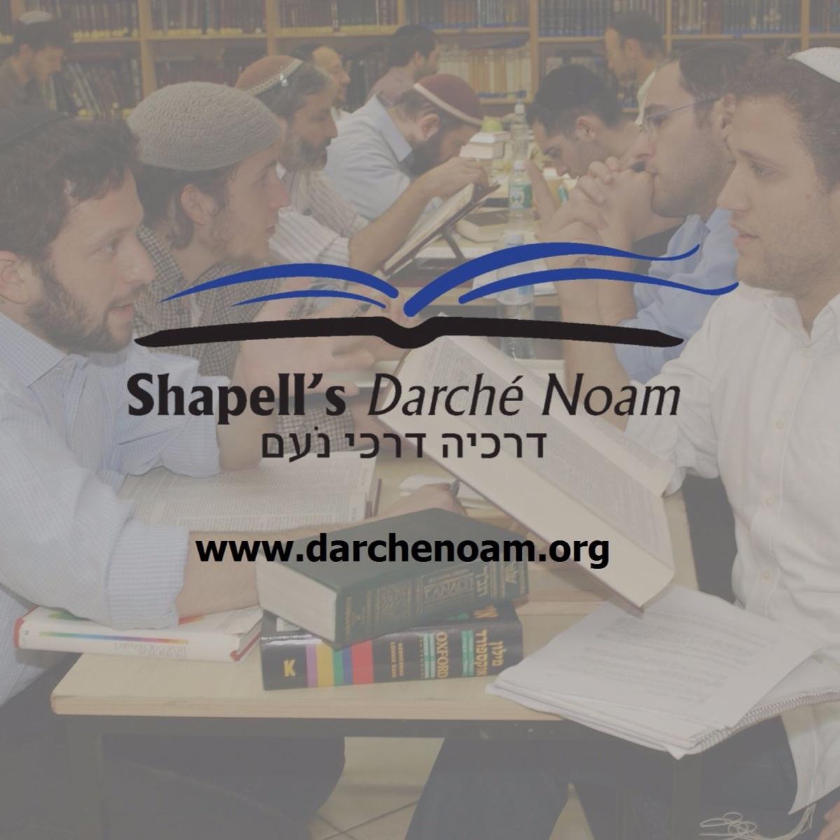 Shapell's/Darche Noam Podcast