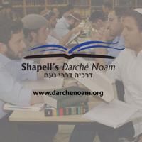 Shapell's/Darche Noam Podcast podcast