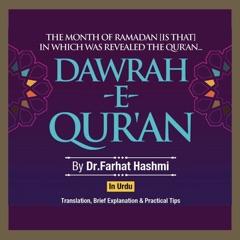 Dawrah-E-Quran-Canada-2019