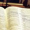 Evangile et commentaire