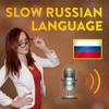 Slow Russian artwork