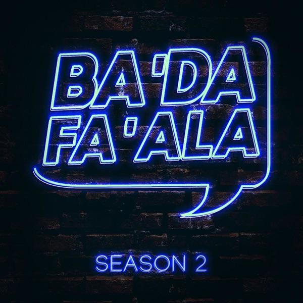 Ba'da Fa'ala Podcast