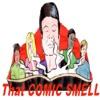 That Comic Smell artwork