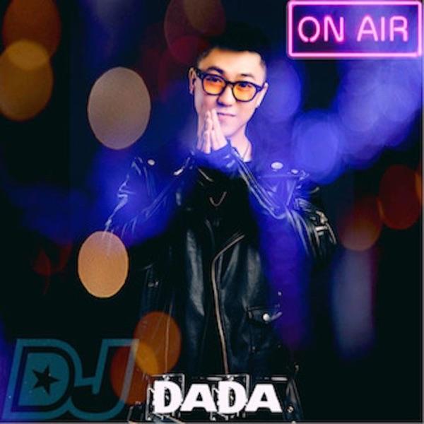 MIX HIPHOP TRAP HOUSE NATION - DJ DADA