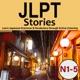 JLPT Stories