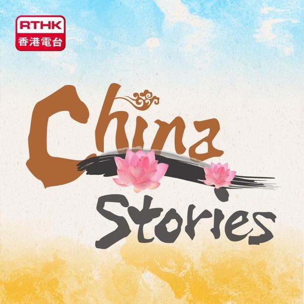 China Stories