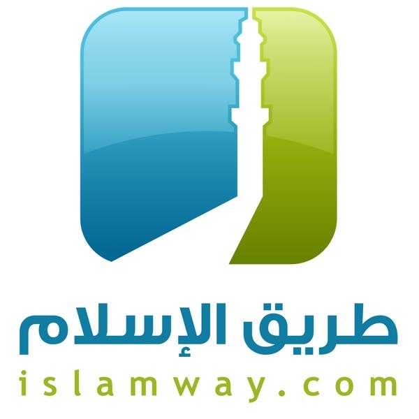 مصحف الحدر - ياسر سلامة