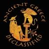 Ancient Greece Declassified artwork