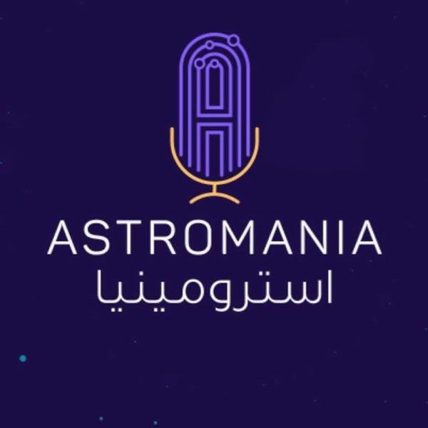Astromania Podcast
