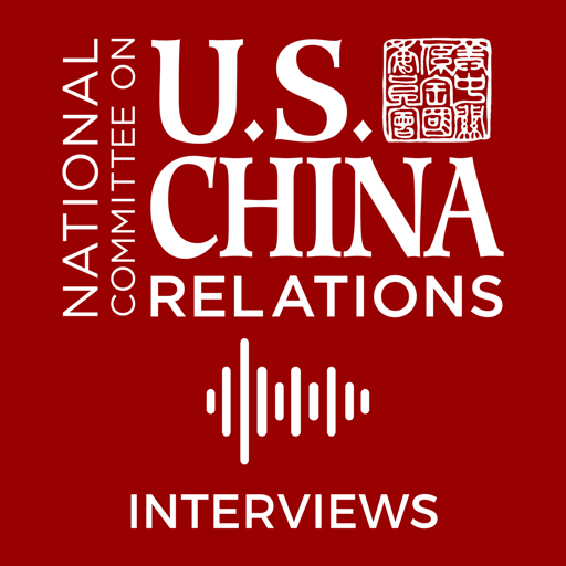 Cover image of NCUSCR Interviews
