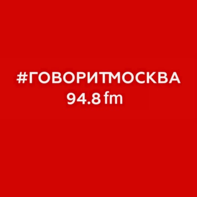 Музыкальное бюро (16+) 2020-02-15