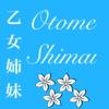 Otome Shimai artwork