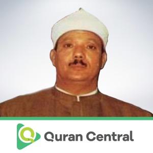 Abdul Basit – Murattal