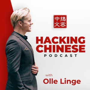 Hacking Chinese Podcast