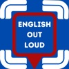 English Out LOUD  artwork