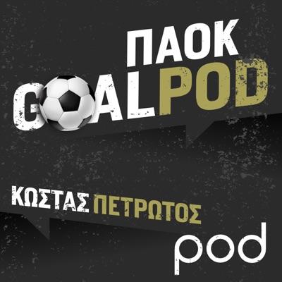 Παναθηναϊκός - ΠΑΟΚ 3-0: Δεν είναι μια απλή ήττα