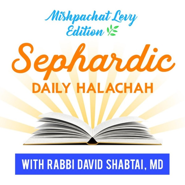 Sephardic Daily Halachah Artwork