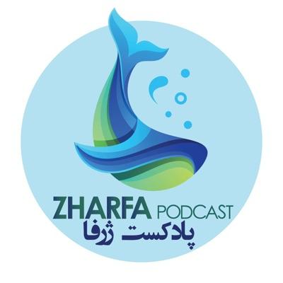 ژرفا - Zharfa:Alireza Payandeh