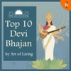 Top 10 Devi Bhajans by Art of Living