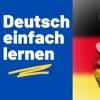 Deutsch einfach lernen: Dein Podcast mit täglichen Übungen auf Deutsch!