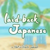 Laid-back Japanese artwork