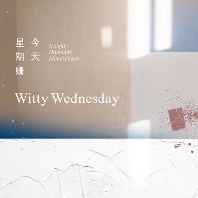 今天星期姍 Witty Wednesday:Sandy吳姍儒、Juna喔膩、Dacie趙岱新