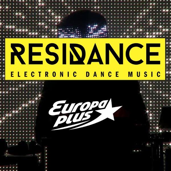 ResiDANCE - house, deep house, techno, electro-house, progressive, edm mix - Европа Плюс Official