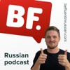 Be Fluent in Russian Podcast artwork