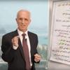 تفسير القرآن الشامل 4