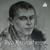 Ilya Krivosheev - Audiobooks artwork