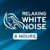 Relaxing White Noise
