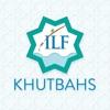 Jummah Khutbahs artwork