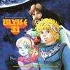 Ulysses 31 artwork